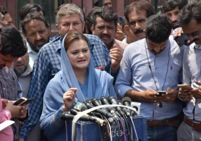 PML-N being victimised in name of accountability: Marriyum Aurangzeb