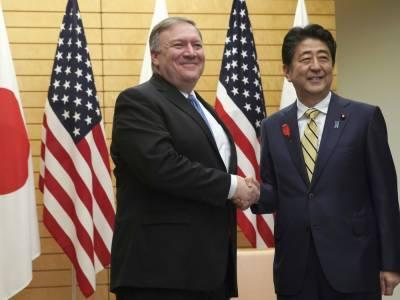 Pompeo arrives in Tokyo ahead of North Korea visit