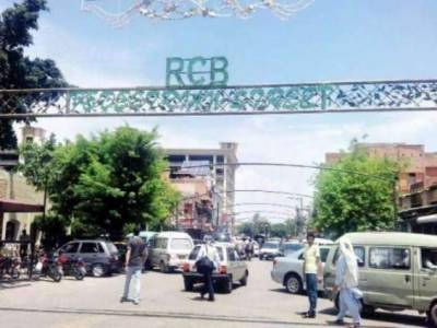 RCB accelerates operation against non trade license holders; 523 notices issued