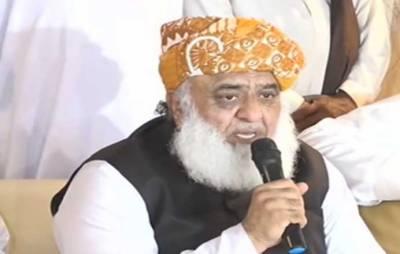 Resolving Kashmir issue vital for establishing peace in region: Fazal-ur-Rehman