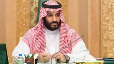 Riyadh will pay nothing to Washington for its security: KSA