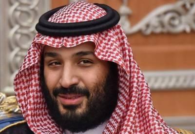 Saudi Arabia was there decades before America, Saudi Prince MBS tells US President Trump