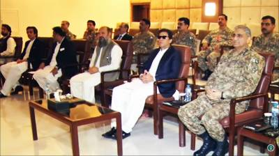 True potential of Balochistan to be realized through comprehensive national efforts: PM