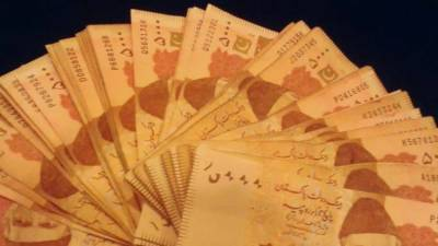 Yet another mega scam worth Rs 40 billion unearthed: Sources