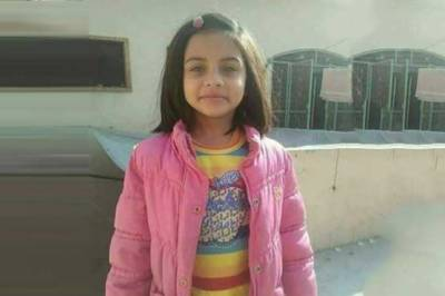 Zainab murder case: New developments reported in SC