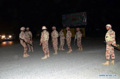 5 security personnel injured in blast