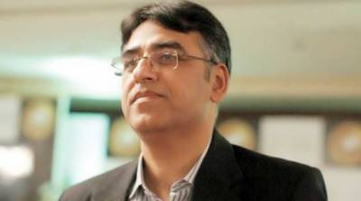 Asad Umar to hold meeting with leadership of IMF