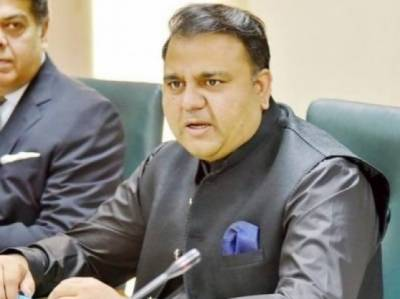 Government has nothing to do with Shehbaz Sharif's arrest: Chaudhry Fawad
