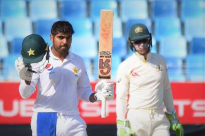 Haris Sohail has a nice answer to Australian counterparts, trying to agnite him on pitch
