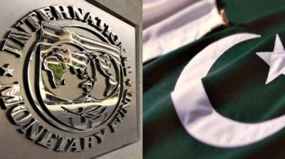 IMF Chief economist responds over news of IMF package for Pakistan