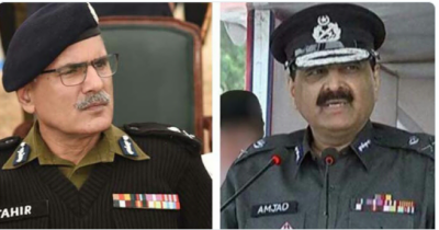 New IGP Punjab Amjad Javaid Saleemi appointment suspended: sources