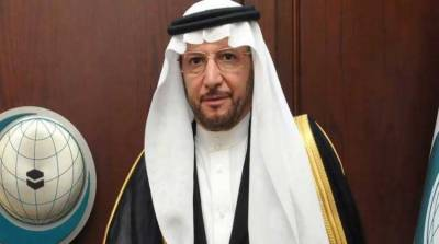 Plan evolved to address water-related issues: OIC