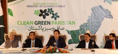 PM launched Clean and Green Initiative in Islamabad