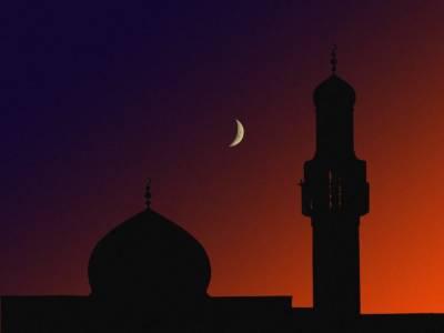 Safar ul Muzzafar moon sighting: RuetHilal committee meets