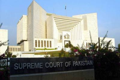 SC constitutes committee for safeguarding rights of minorities