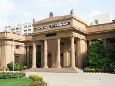 State Bank of Pakistan warns all commercial banks