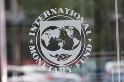 What IMF says about bailout package for Pakistan?