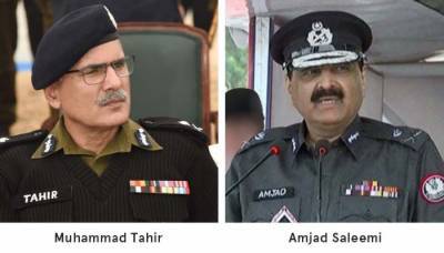 Why government has replaced IGP Punjab? inside details revealed