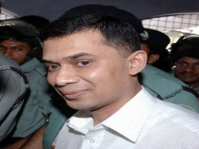Bangladesh opposition leader facing death sentence