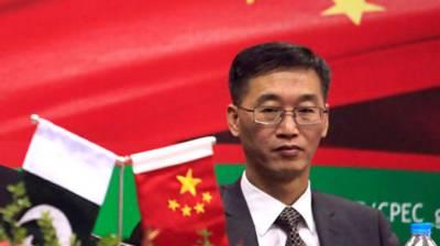 China responds over Saudi Arabia participation in CPEC
