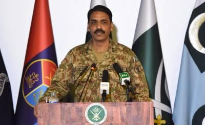 DG ISI Asim Munir social media accounts: DG ISPR responds to fake news