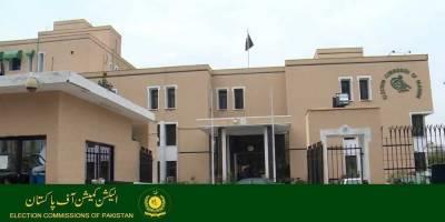 ECP suspends notification regarding transfer of IG Punjab
