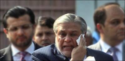 Former finance minister Ishaq Dar faces the worst setback