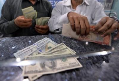 Global Anti money laundering and terrorist financing index: Pakistan improved ranking