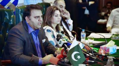 Govt approaching IMF to bring country out of economic crisis: Minister for Information