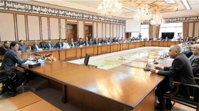 Govt undertaking institutional reforms to improve all vital sectors: PM