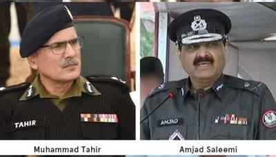 IGP Punjab transfer: New developments reported