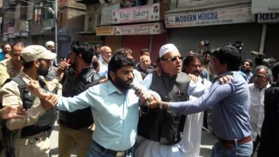 Indian police arrest several people including JKLF leader in IOK