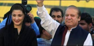 Nawaz Sharif, Maryam Nawaz name on ECL, new developments reported