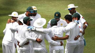 Pakistan Vs Australia 1st test Day 4 scorecard