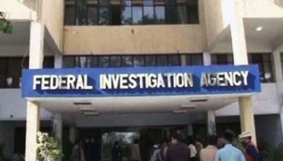 Pakistani Rupee free fall: FIA comes under action