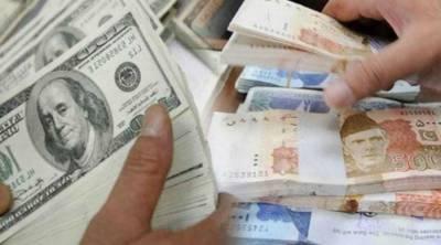 Pakistani Rupee to cross Rs 147 mark against US dollar: Report