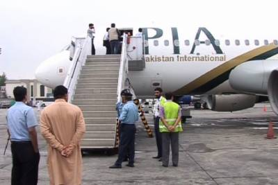 PIA faces yet another blow