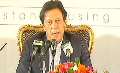 PM Imran Khan announces housing projects for federal and provincial government employees