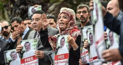 Saudi Arabia allows consulate search over missing journalist: Turkey