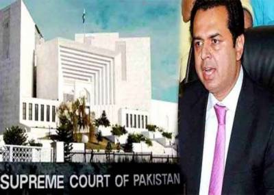 SC dismisses Talal Chuadhry's appeal challenging his conviction