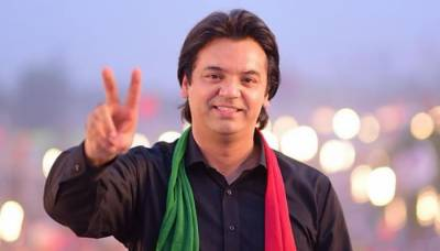 Usman Dar given an important assignment in federal government