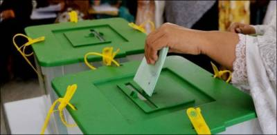 An ananymous call stopped the use of RTS system on the night of General Elections 2018, FIA launches investigations