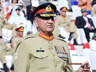 COAS General Bajwa to hold important meetings in London