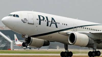 Federal government appoints new Chairman PIA
