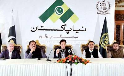 Naya Pakistan Housing Programme gets unprecedented response, NADRA website crashes
