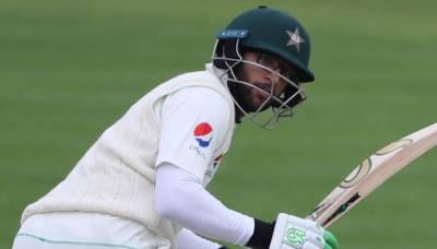 Pakistani opener Imam ul Huq faces a setback