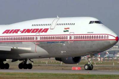 Air India flight hits Airport boundary wall