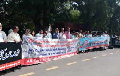 APHC AJK holds protest outside Indian HC