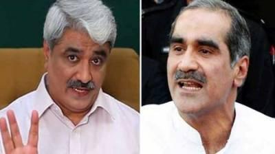 IHC rejects protective bail plea of PML-N leaders Saad Rafiq, Salman Rafiq