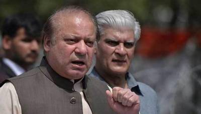 NAB's request to record statement of Nawaz rejected